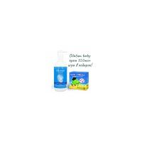 Детский крем Oilatum Baby cream + игра, Ойлатум для сухой и чувствительной кожи, склонной к атопии 350 мл