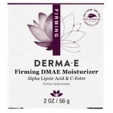 Увлажняющий крем с ДМАЭ, альфа-липоевой кислотой и витамином С для упругости кожи