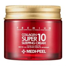 Омолаживающий ночной крем для лица с коллагеном, MEDI-PEEL, Collagen Super10 Sleeping Cream, 70 мл