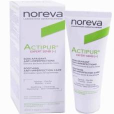 Уход 3в1 для проблемной кожи Actipurt 3 en1 Soin Anti-Imperfections 30 ml