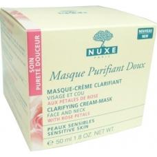 Nuxe Clarifying Cream-Mask With Rose Petals Очищающая крем-маска с лепестками роз для лица и декольте